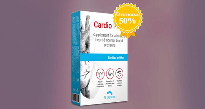 Cardio NRJ България, цена, коментари, състав - капсули за..